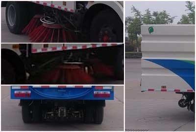 楚飞牌CLQ5110TXS5型洗扫车
